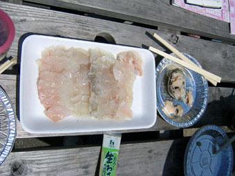20050803-Flatfishsasimi.JPG