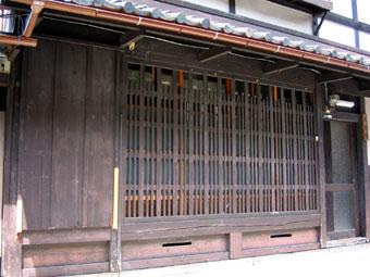 20050930-kyoto01.jpg