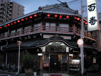 20051002-kyoto06.jpg