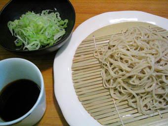 20051214-kotani01.jpg