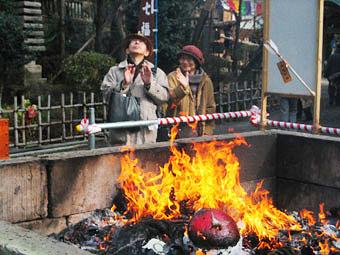20060108-FIRE.JPG