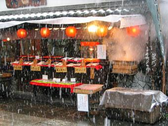 20060126-SNOW02.jpg