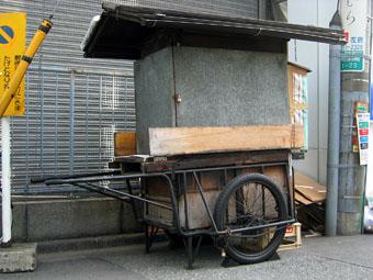 20060226-classiccar.jpg