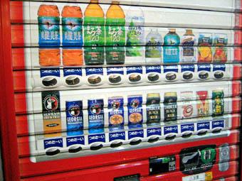 20060307-cola.jpg