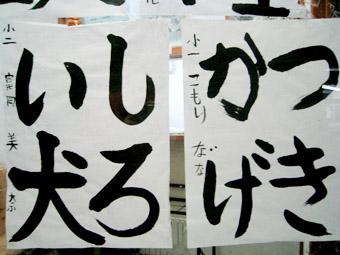 20060407-WORD.jpg