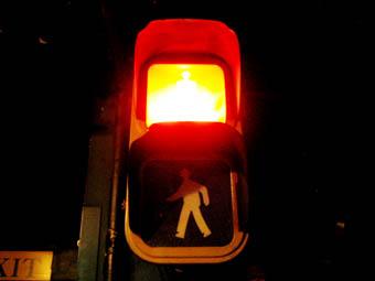 20060512-red.jpg