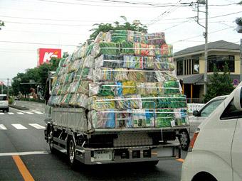 20060614-truck.jpg