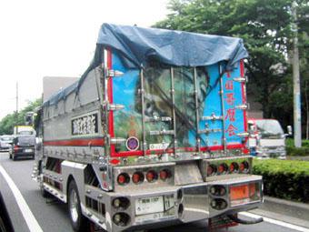 20060616-truck2_.jpg