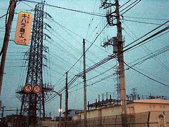 20060730-cyan.jpg