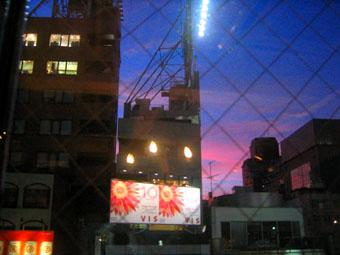 20060919-harajyuku.jpg