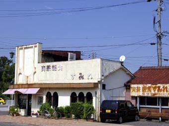 20060926-cafe.jpg