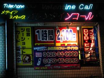 20061217-light.jpg