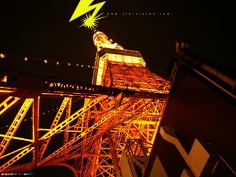 20070107-tokyotower.jpg