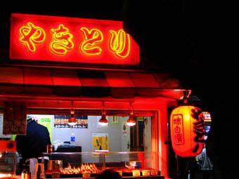 20070108-yakitori.jpg