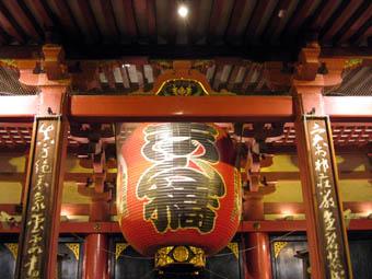 20070307-fuku.jpg