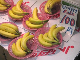 20070320-banana_.jpg