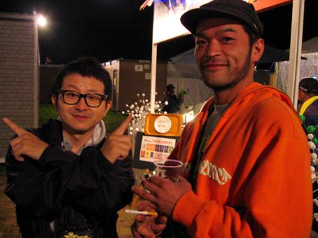 20080823-kaseki.jpg