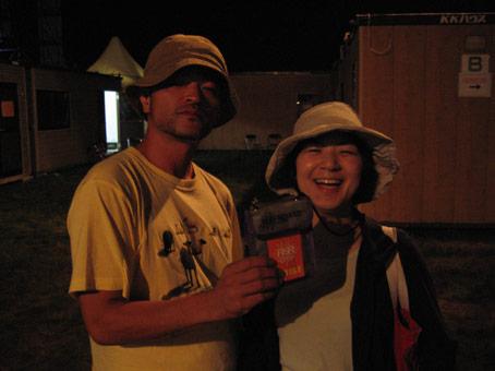 20100816-IMG_1295.JPG