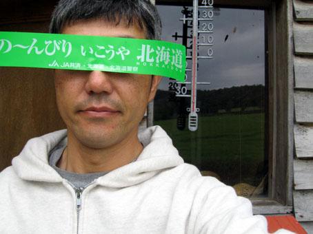 20110929-IMG_2554.JPG